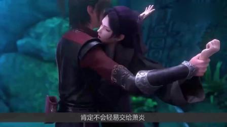 斗破苍穹3:萧炎美杜莎终相遇,从相杀到相爱,意外有了孩子!