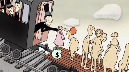 讽刺人性短片《火车快飞》人们为了利益,不惜丢弃自己的尊严!