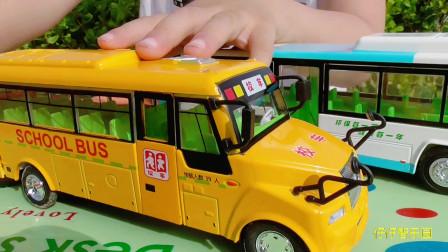 上�W�\�玩具校�,城市公交玩具�,�⒚烧J知少�阂嬷且��l