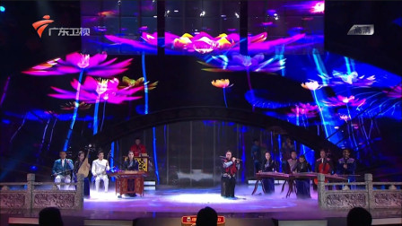 国乐大典:八仙欢宴取自潮阳笛套古乐中的升主,竹笛韵律悠然自得欢快