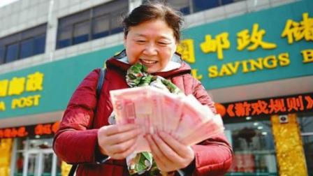 """邮政银行放""""大招""""!一年利率高至2.1%,存一万返现80元"""