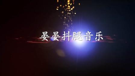 晏晏抖腿音樂獨播:阿維阿維阿維《來自天堂的魔鬼》,唱功了得,非常喜歡喲