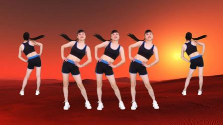7月最新健身操不要迷恋姐 摆臂扭胯瘦腹广场舞