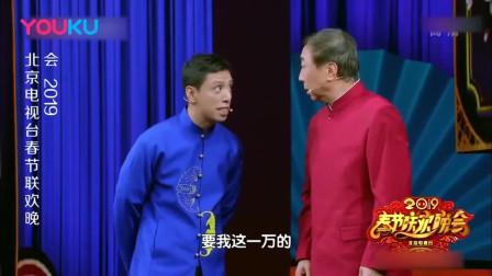 冯巩和贾旭明说相声,这可真是经典啊,观众笑不停!