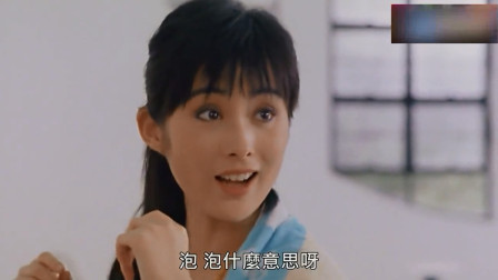 20�q��敏,周星�Y���W友莫少���相表�F,太搞笑了