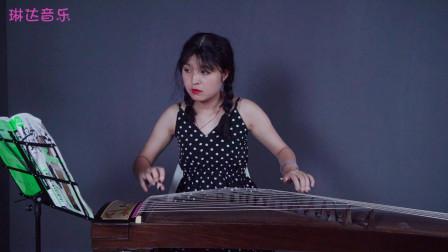 在水一方这首抒情的曲子,用古筝演奏时,注意放慢节奏