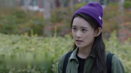 《带着爸爸去留学》卫视预告第9版:丹丹被小栋新女友暴打,她心有不甘当街宣誓主权