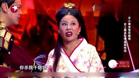 笑傲江湖4:霸王��心虞姬受辱,一�Υ滔蛴菁В�虞姬�Q我�L相��受辱��