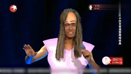 笑傲江湖4:小伙��戆僮�道具!舞女一出全�龇序v,太有才了!