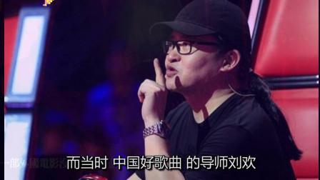 6年前被刘欢淘汰,如今坐上《中国好声音》导师交椅,网友:打脸