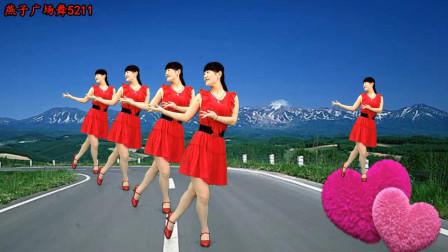 点击观看《广场舞32步教学愿为你跪六千年DJ 燕子超级简单舞蹈教程》