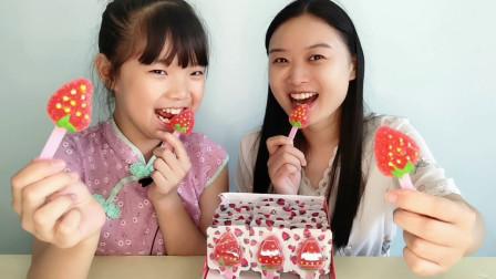 """大小吃货吃""""草莓棒棒糖"""",大颗红彤彤超好看,酸甜美味好开心"""