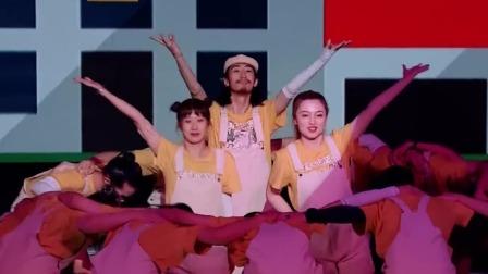 """UFO舞团欢乐上演《家有儿女》,刘星、小雪""""回忆杀""""超可爱! 起舞吧!齐舞 20190705"""