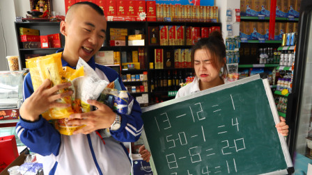 超市做数学题,做对几个打几折,没想来个高手小学生全部答对