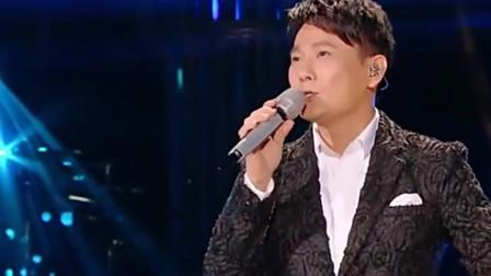 歌手:张信哲深情演绎《微光》,歌声悦耳感人,实在是好听极啦