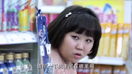 胖妞超市偶遇美女上司,偶然发现上司秘密,当场愣了