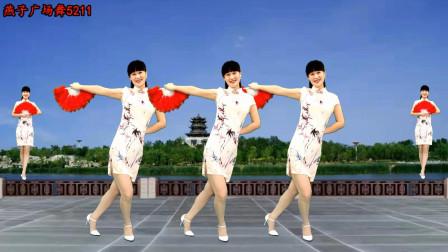 点击观看《0基础扇子舞教学舞女泪 燕子柔美舞蹈教学视频大全》