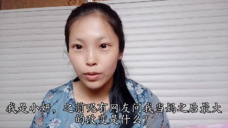 vlog:贪吃的小妍,自述想做美食吃播,能吃是件幸福的事情啊