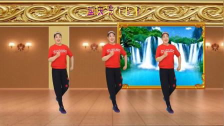 点击观看《简单动感32步健身舞俗话说得好 好看好学蓝天云演示》