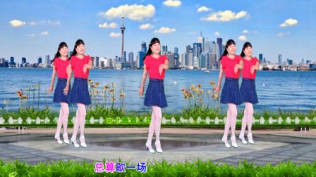 点击观看《手把手32步广场舞教学忙忙忙 河北青青教程》