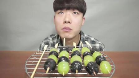 韩国吃货小哥,吃葡萄糖葫芦,发出脆脆的咀嚼声,吃得真馋人