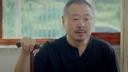 分割预售影响兴源牛业,庄叔找长海要求停止网络营销