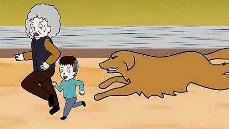 面对熊孩子欺负流浪狗,猪屁登做出了这样的举动,结局太逗了!