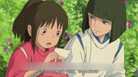 《千与千寻》真人海报,看到周冬雨后,网友:十岁小女孩穿成这样?
