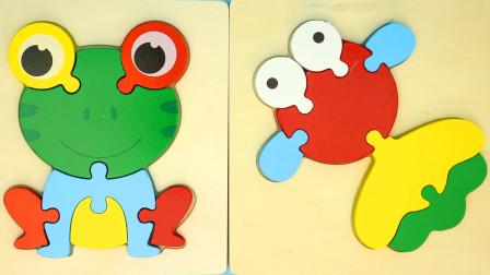 快樂拼圖拼出彩色的青蛙和金魚