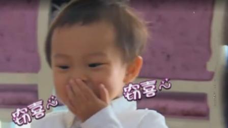 甜馨上课打瞌睡,一听新老师是王源,甜馨的反应承包我一年笑点