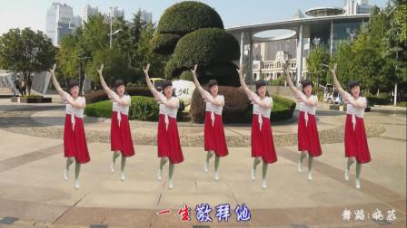 点击观看初级入门基督教广场舞榕树下的家 梦中的流星舞蹈分解视频