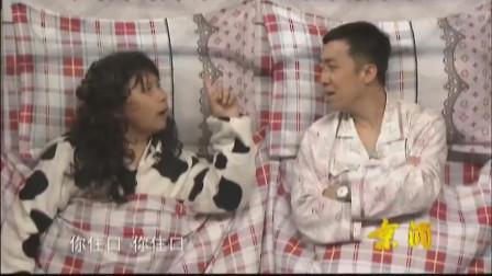 《十万个为什么》何云伟 李菁搞笑小品大全 太精彩了