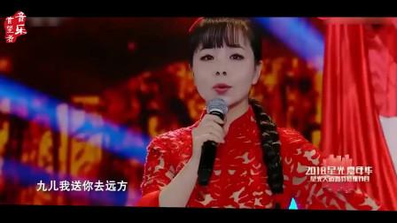 韩红想不到,王二妮2019献唱《九儿》,高音惊艳全场简直太绝了