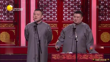 岳云鹏唱毛不易的《像我这样的人》唱一句观众吁一句,真是笑死人了