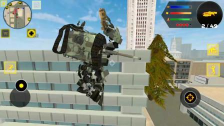 鲨鱼机器人:坦克变成机器人站在房顶手拿能量炮秒杀战斗机