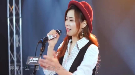 美女翻唱粤语经典歌曲《胜利双手创》熟悉的旋转,不变的情怀