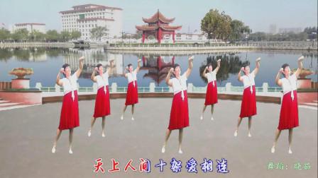 好学无基础基督教健身舞教学 梦中流星分解天上人间