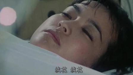 《小花》的主题曲《绒花》,李谷一老师演唱,当之无愧的经典!