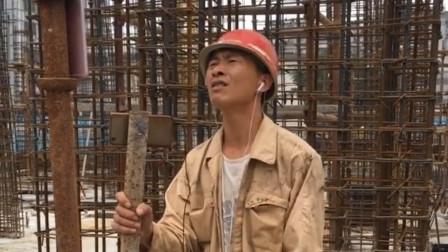 农民工大哥翻唱歌曲,嗓音不输一线歌手,唱出了多少人的心声