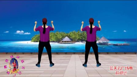 点击观看《健身好学弹跳瘦身操火火的爱 蓝天云减肥舞蹈》