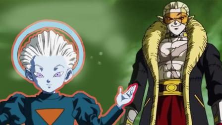 龙珠英雄:大神官竟是赫兹安排的卧底,拯救悟空只是一个幌子!