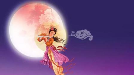 """中国传统节日""""中秋节"""",一起来了解中秋节的经典故事"""