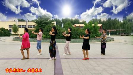 点击观看《小慧学跳零基础32步广场舞老婆最大》