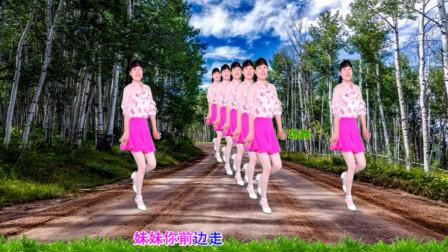 点击观看《零基础唢呐广场舞瞅不够的妹妹 河北青青40步民间小调舞蹈分解》