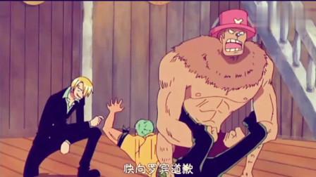 航海王:成功救出罗宾后,乔巴直接把侮辱罗宾的索隆打成残废!