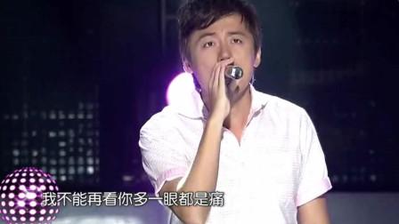 听了张宇的这首歌,感叹世间怎么有如此会唱歌的人!