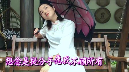 怀旧经典,林翠萍一曲老歌《撕碎的爱》心碎情歌,听到心碎!