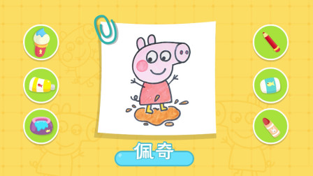 貓小帥故事小豬佩奇簡筆畫