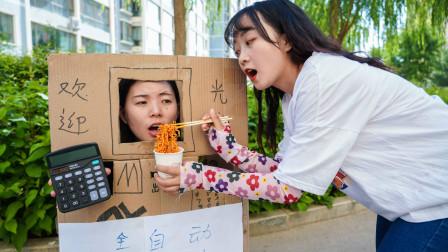 智能火鸡面机器人,用计算器弹歌就能免费吃,太逗了