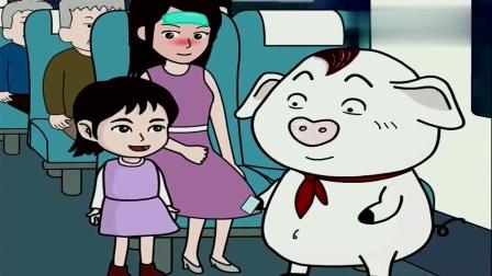 乘车遇到懂事的好孩子,猪屁登暖心帮助,真是一个正能量的好孩子